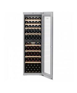 Integreeritav veinikülmik Liebherr Vinidor (maht..